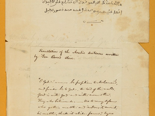 Arabic sentences and translation written by an enslaved person in Wilmington, North Carolina